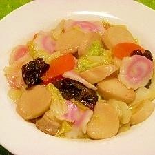 輪切りのエリンギと白菜の旨煮