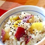 ほっこり秋味♡さつま芋ご飯