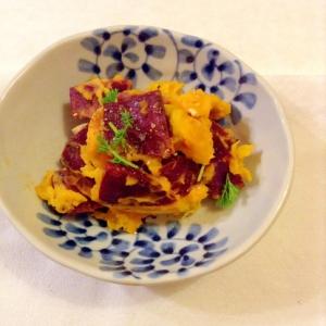 かぼちゃと紫いものサラダ