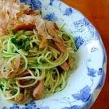 ゆずこしょう風味の青海苔のガーリックスパゲティー