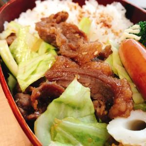 【お弁当に!】 甘辛牛肉キャベツ炒め