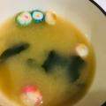 玉ねぎとお麩の味噌汁!