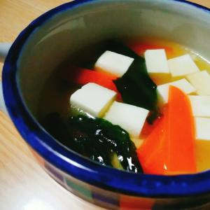 豆腐と人参とわかめのスープ