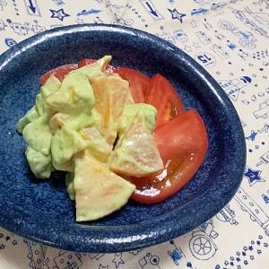 柿とアボカトのサラダ