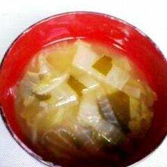 白菜のお味噌汁♪