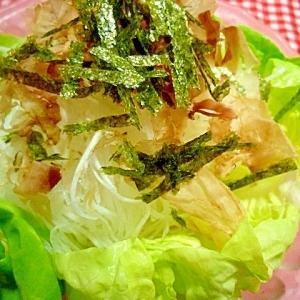 サラダ菜と大根のサラダ