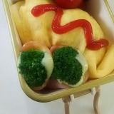 お弁当に☆ブロッコリーとチーズとハムで可愛い花束❤