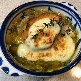 リーキのグラタンスープ