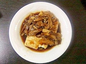ご飯がすすむ!豆腐ステーキマイタケソース