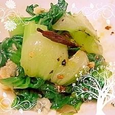 青梗菜のピリ辛ニンニク和え