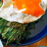 黄身を絡めて♡水菜のグリルサラダ