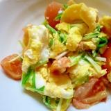 水菜とトマトのスクランブルエッグ