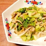 山東菜☆舞茸と麩の煮物