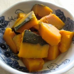 母の味*かぼちゃの煮物
