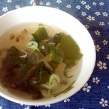 わかめと春雨とキューちゃんのスープ