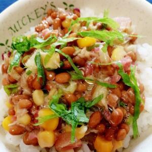 納豆の食べ方-香味ツナコーン♪