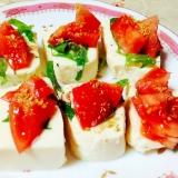 塩麹豆腐で❤︎簡単おつまみ