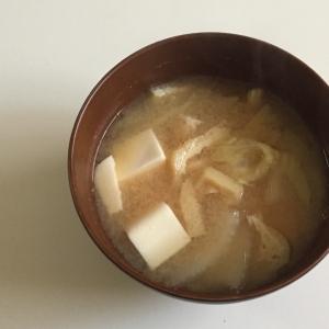 豆腐・白菜・小揚げのお味噌♪