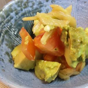 干芋の酢漬け×アボカドのサラダ