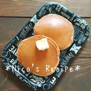 豆乳ココアのパンケーキ