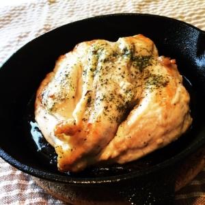 節約簡単!鶏胸肉のスキレットステーキ!