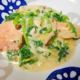 鮭と春菊の和風クリーム煮