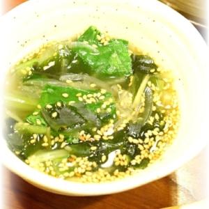 小松菜、ワカメ、玉ねぎのスープ