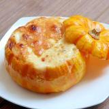 まるごとかぼちゃのグラタン☆プッチーニで可愛らしく