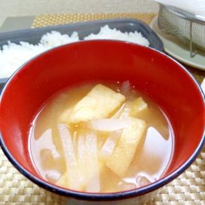 冷凍油揚げの下処理~大根と油揚げの味噌汁
