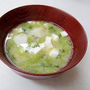 *大根葉が主役☆里芋と豆腐の味噌汁*