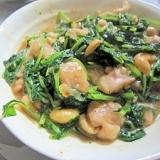 鶏肉とチンゲン菜のカシューナッツ炒め♪