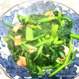 フライパン1つだけの簡単☆小松菜のベーコン炒め