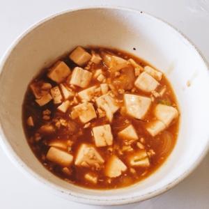 玉ねぎ入り絶品麻婆豆腐