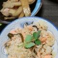 野菜たっぷりの鮭炊き込みご飯