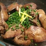 ストウブDe〜レバーの炒め煮柚子風味