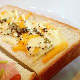 バジルソース/マヨで チーズトースト