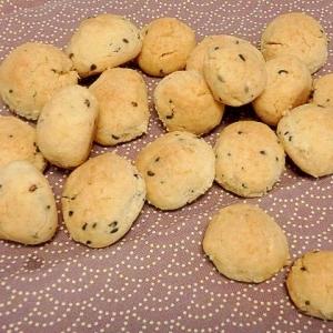 卵・乳製品不使用★さくほろごまクッキー