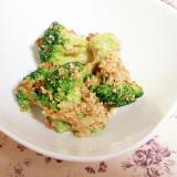 大人の簡単サラダ!ブロッコリーのゴマわさびマヨ