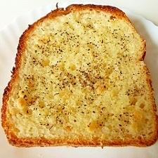 ペッパーチーズトースト