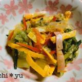 白菜消費に 白菜入り彩り中華サラダ