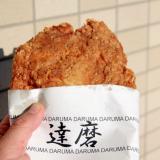 台湾B級グルメの王道『雞排(ジーパイ)』