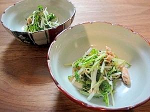 レンジでツナ・水菜サラダ…ごま油風味