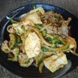 豚肉、豆腐、ゴーヤのピリ辛炒め