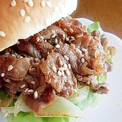 牛肉たっぷりの焼肉バーガー
