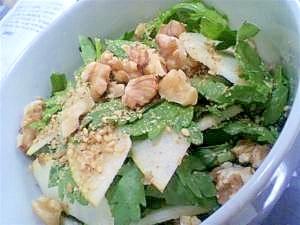 春菊りんご胡桃のサラダ