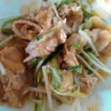 水菜と豚肉の炒め煮