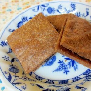生チョコサンドココアクッキー