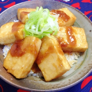 甘辛たれ☆豆腐丼