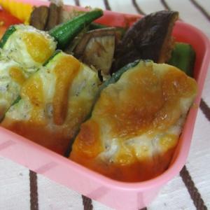 〔お手伝いレシピ〕ズッキーニのジャコチーズ焼き