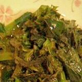 青シソとツルムラサキの酢の物